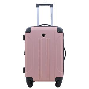 20 In. Hardside Carry On With Spinner Wheels Suitcase by Travelers Club