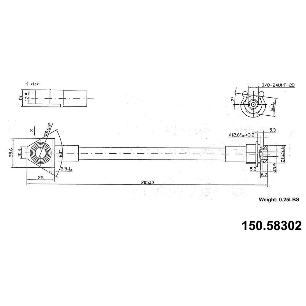 brake hydraulic hose - rear left lower