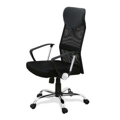 Hidup Black High Back Office Chair
