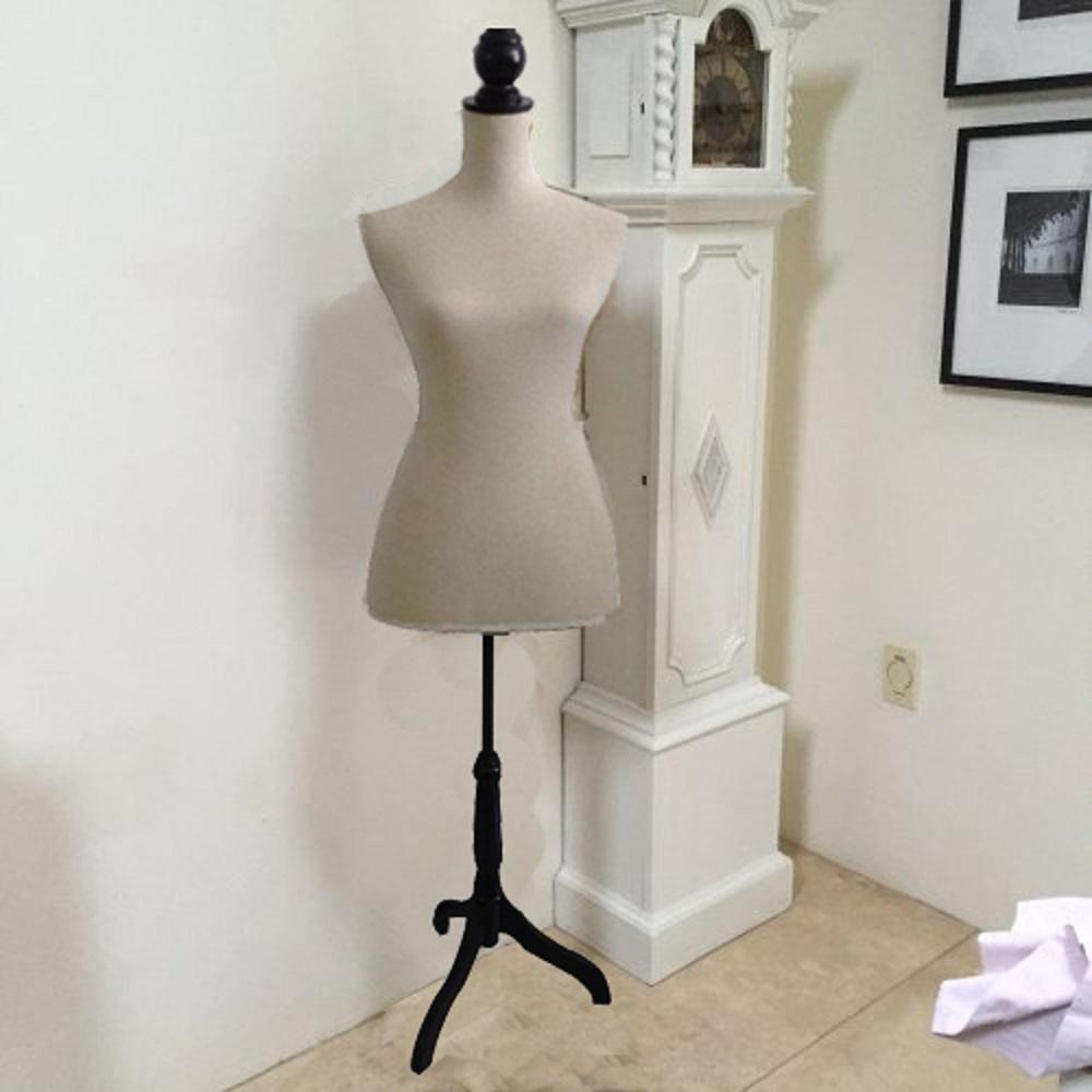 Gorgeous Solid Beige Mannequin