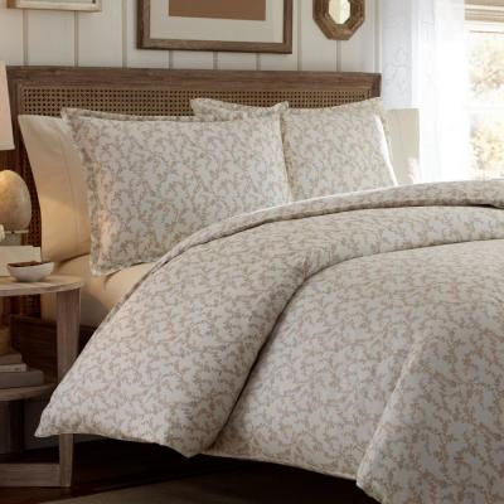 Victoria 3-Piece Beige Full/Queen Comforter Set