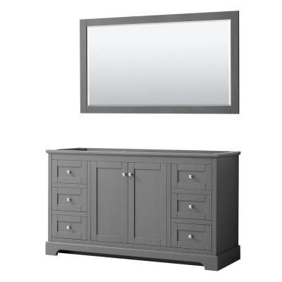 Avery 59.25 in. W x 21.75 in. D Bathroom Vanity Cabinet Only with Mirror in Dark Gray