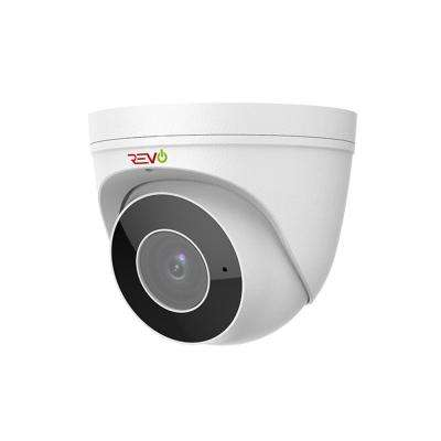 Ultra HD Audio Capable 5 Megapixel IP Turret Surveillance Camera