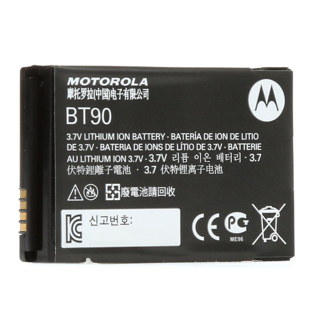 Motorola CLP Series Standard Lithium-Ion Battery