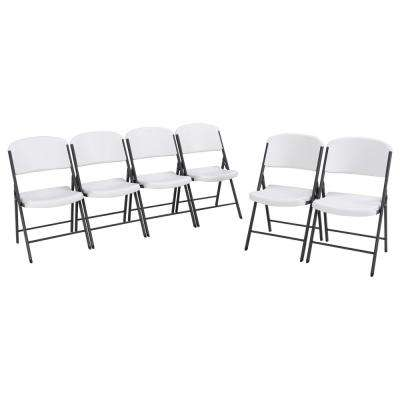 White Plastic Seat Metal Frame Outdoor Safe Folding Chair (Set of 6)
