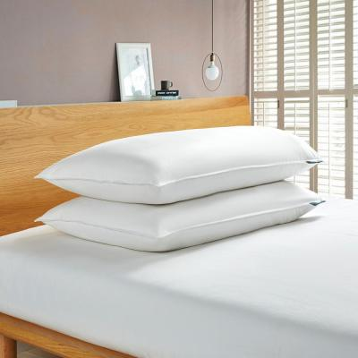 233-Thread Count White Goose Feather Back Sleeper Medium Firm and White Goose Down Fiber King Size Pillow (2-Pack)