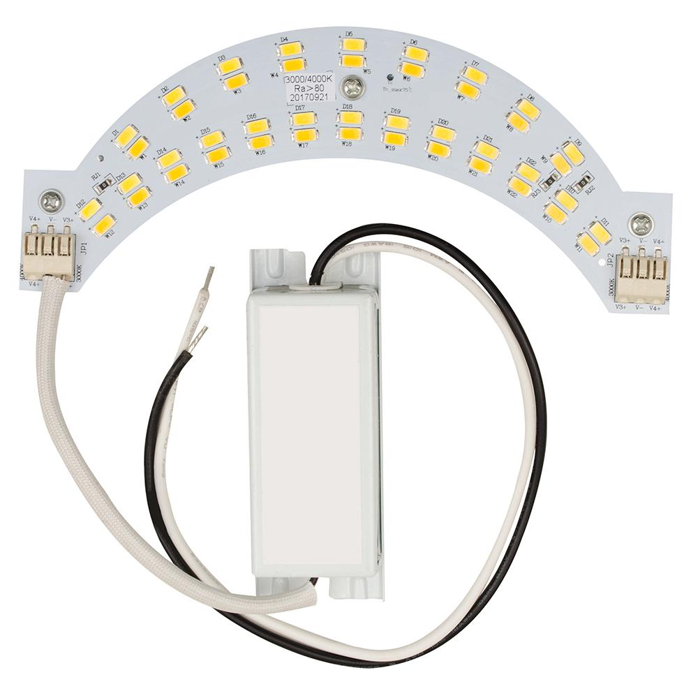13-Watt Equivalent LED Warm or Cool White Array Dimmable Adjustable Color