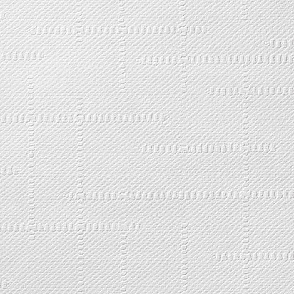 Nightingale Paintable Armadillo Wallpaper Sample
