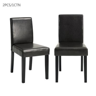 Douro Brown PU Side Dining Chair (Set of 2)