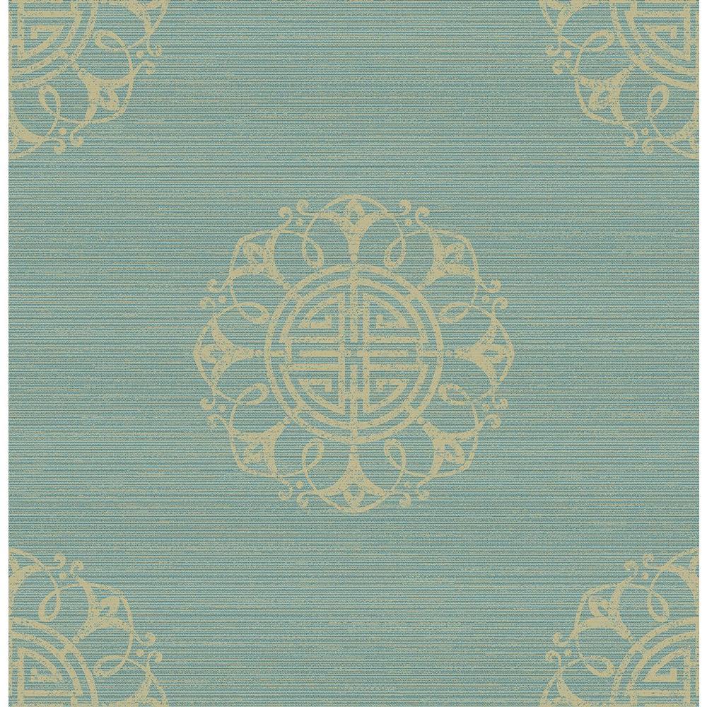 Grasscloth Wallpaper Peel And Stick: NuWallpaper Tibetan Grasscloth Peel And Stick Wallpaper