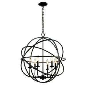 Bel Air Lighting 5 Light Rubbed Oil Multi Ring Orb Bronze