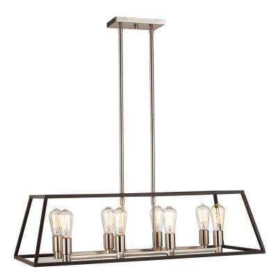 8-Light Black/Brushed Nickel Pendant with Metal Shade