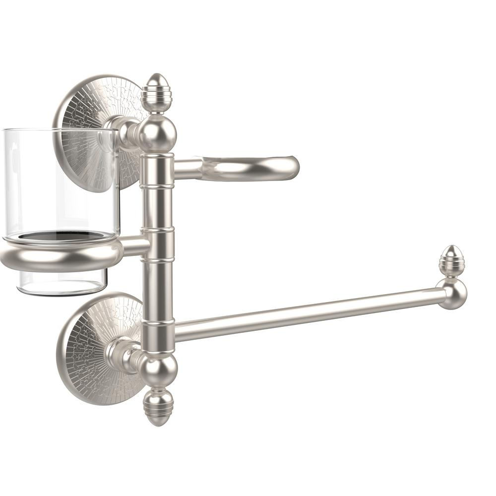 Monte Carlo Collection Hair Dryer Holder and Organizer in Satin Nickel