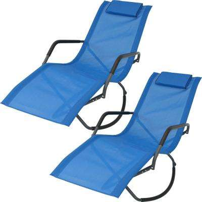 Blue Folding Rocker Sling Outdoor Lounge Chair with Pillow (Set of 2)