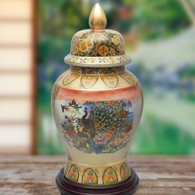 Oriental Furniture 18 In Rose Medallion Satsuma Peacock Porcelain Temple Jar Bw Tjar Rm2 The Home Depot