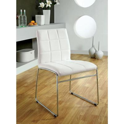 Kona I White Contemporary Style Side Chair (2-PacK)