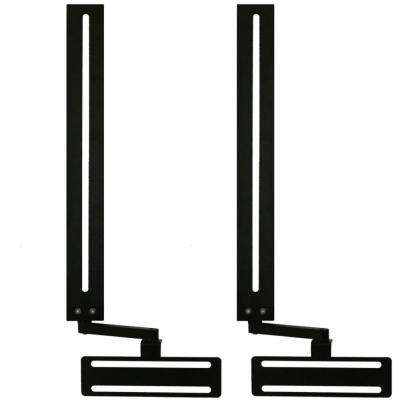 Soundbar Speaker Mount with Depth Adjustments for TV Wall Mount Brackets by Aeon