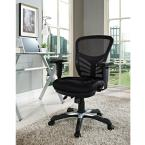 MODWAY Articulate Mesh Office Chair in Black