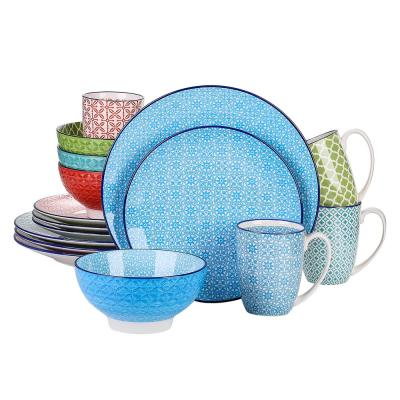 16-Piece Modern Colored Pattern Porcelain Dinnerware Set (Service for 4)