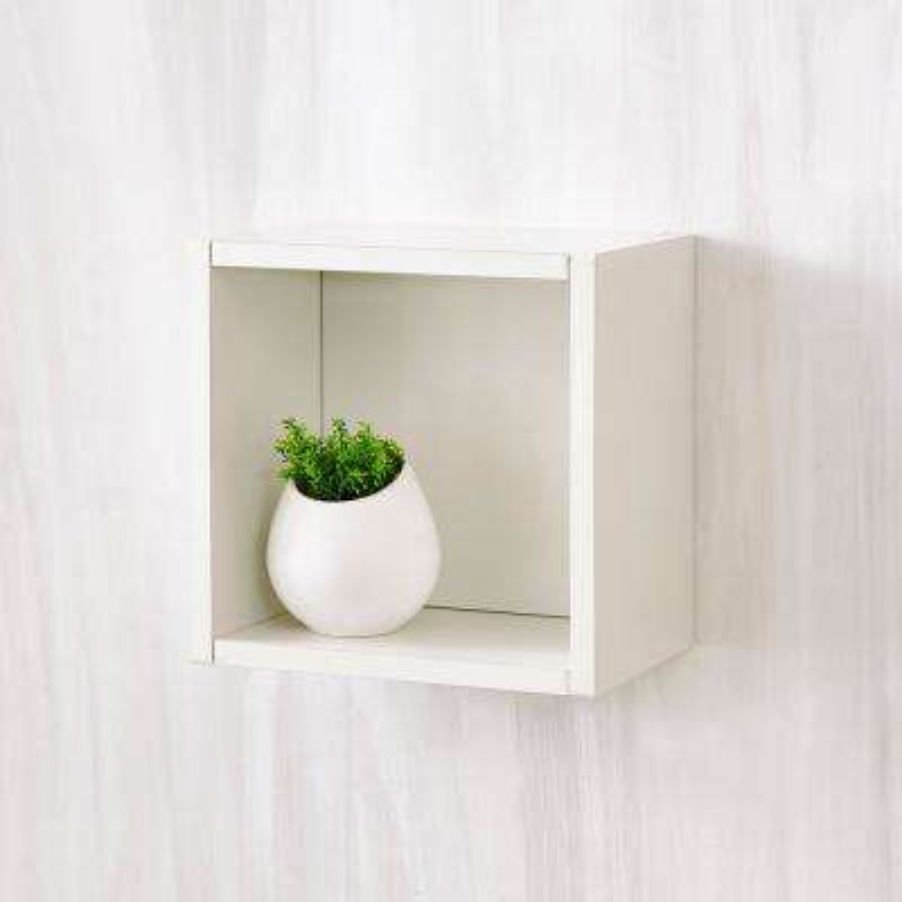 Halifax 7.7 x 11.2 x 11.2 zBoard  Wall Cube Decorative Floating Shelf in Pearl White