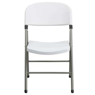 White Plastic Seat with Metal Frame Folding Chair (6-Pack)