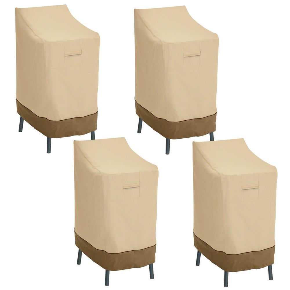 Veranda Patio Bar Chair/Stool Cover (4-Pack)