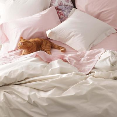 Company Cotton® 300-Thread Count Percale Duvet Cover