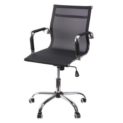 Black Mesh Swivel Office Chair with Adjustable Height and Casters