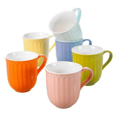 10.5 oz. Assorted Colors Porcelain Coffee Mugs Teacup Set (Set of 6)