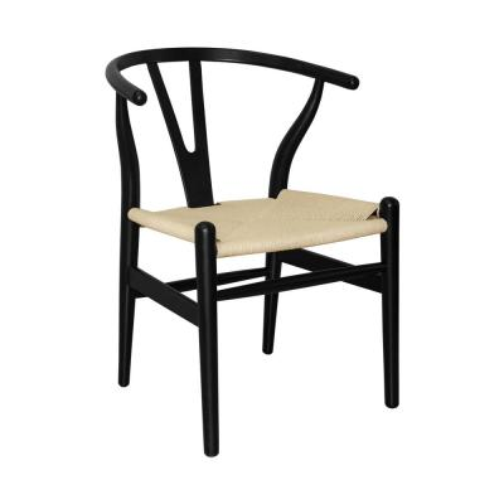 "Mid Century Modern ""W"" Black Dining Side Chair"