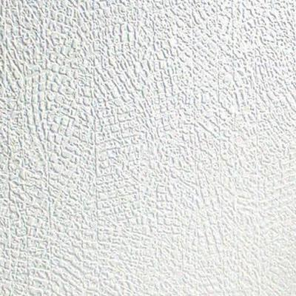 Osprey Paintable Armadillo Wallpaper Sample