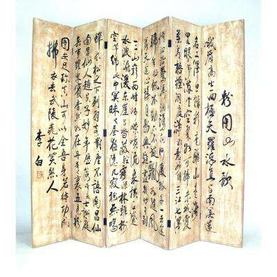 Multi-Colored Chinese Writing Screen