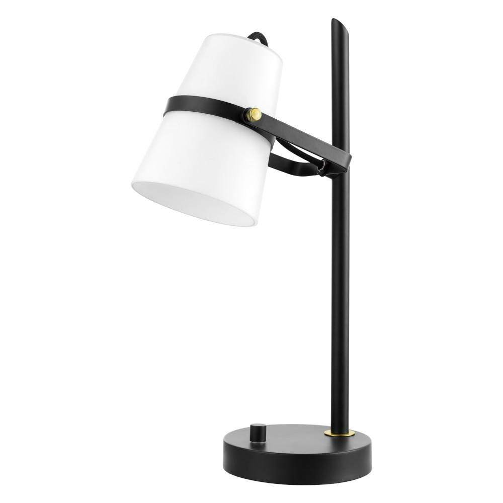 Novogratz 18 In Satin Black Desk Lamp With Frosted Glass Shade