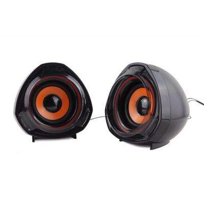 USB 2.0 Powered Multimedia Gaming Speakers