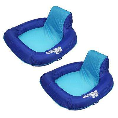 Spring Float SunSeat Pool Float (2-Pack)