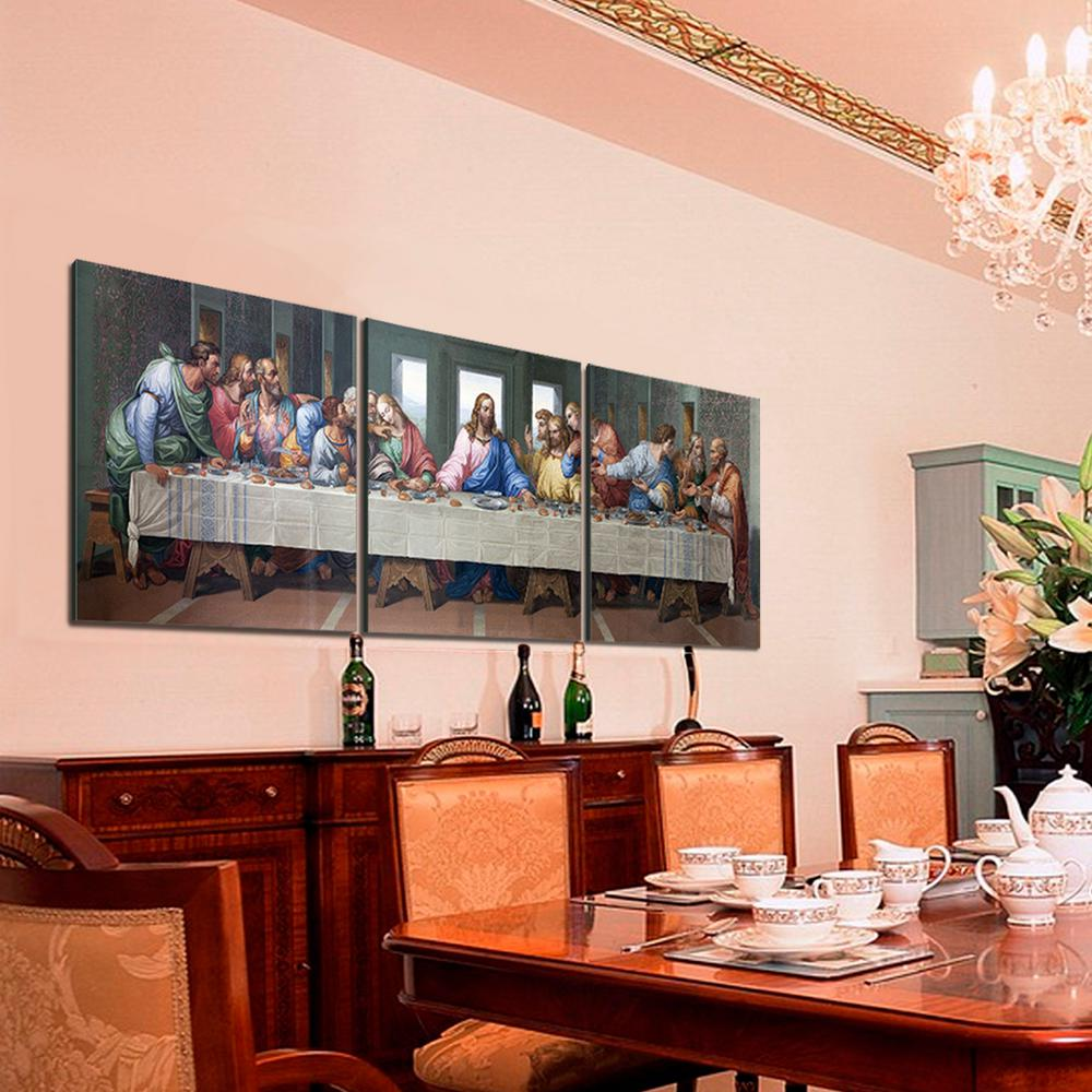 Last Supper Printed Canvas Wall Art