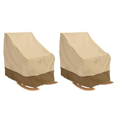 Veranda 35 in. L x 30 in. W x 40 in. H Pebble/Bark/Earth Patio Rocking Chair Cover (2-Pack)