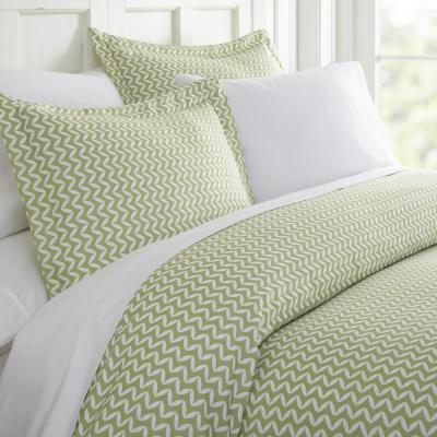 Puffed Chevron Patterned Performance Sage Queen 3-Piece Duvet Cover Set