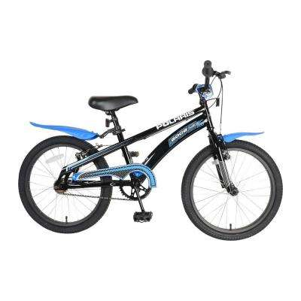 Edge LX200 Kid's Bike, 20 in. Wheels, 12 in. Frame, Boy's Bike in Black/Blue