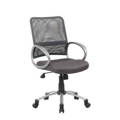 HomePro Mesh Desk Chair Charcoal Grey Mesh Pewter Arms and Base Puematic Lift