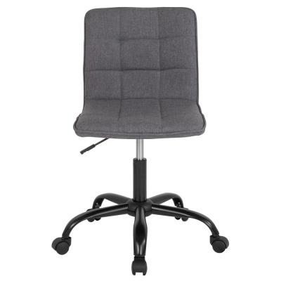 Dark Gray Fabric Office/Desk Chair