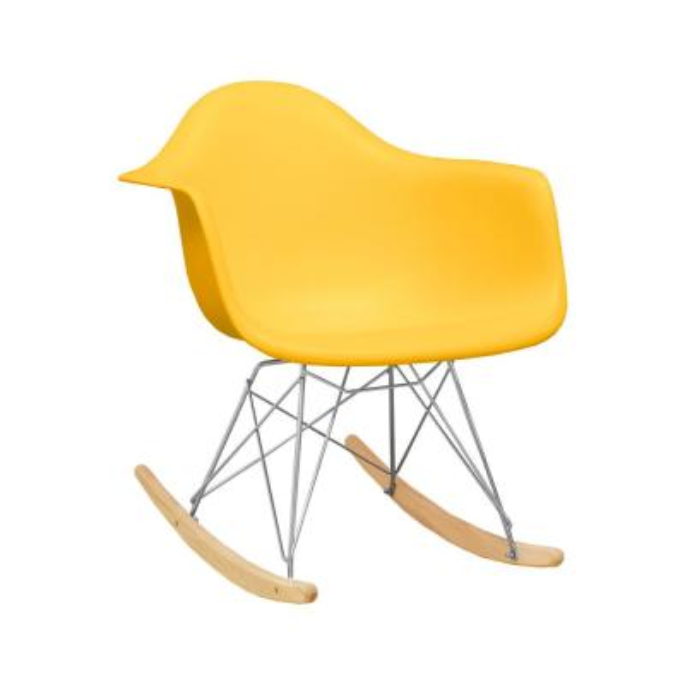 Paris Tower Rocker Yellow Lounge Chair
