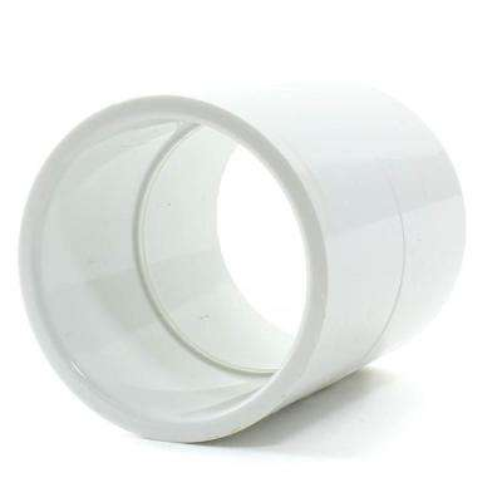 2 in. Schedule 40 PVC Pipe Coupling - Slip x Slip (5 Pack)