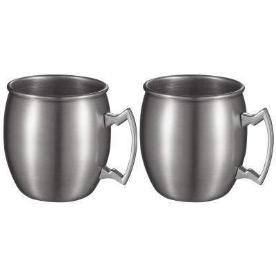 Kremlin 2-Piece Brushed Nickel Moscow Mule Mug Set
