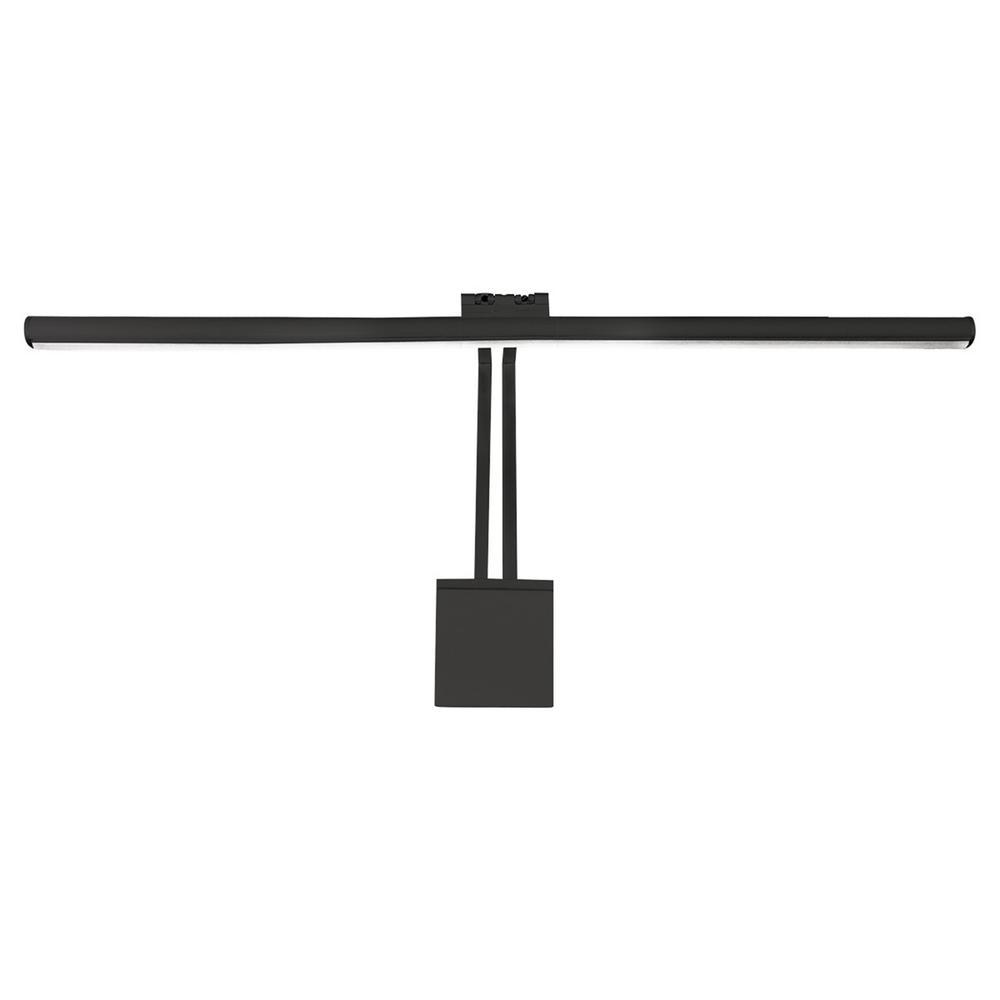 Vibe 25 in. Black LED Adjustable Picture Light, 2700K