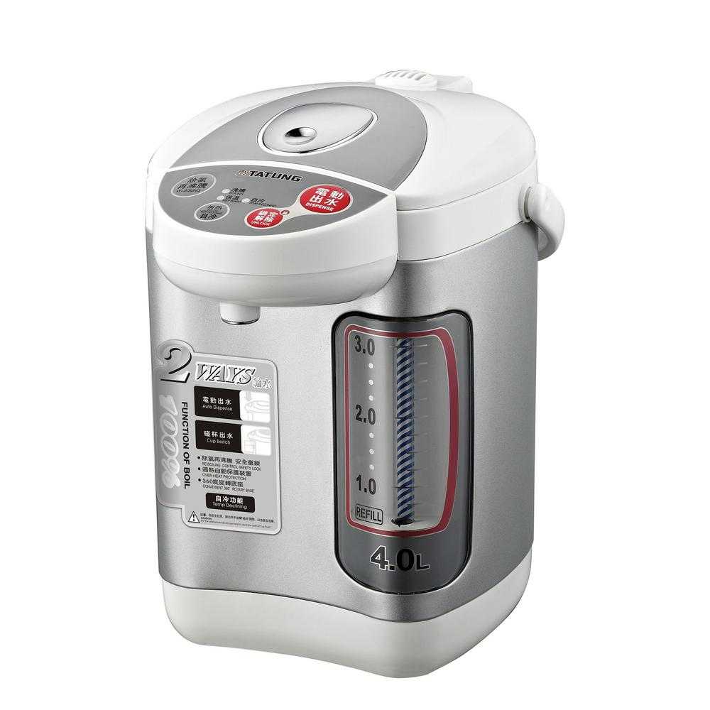Tatung 4 L Hot Water Dispenser