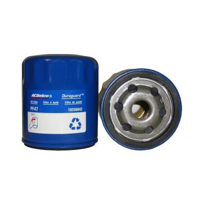 Vector Oil Filter for Vector 500 Utility Vehicle
