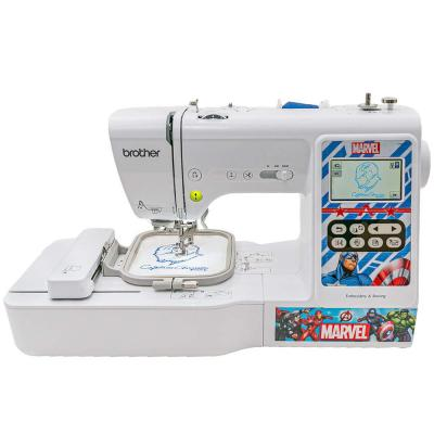 Marvel Themed 2-in-1 Sewing and 4 in. x 4 in. Embroidery Machine with Color Touch LCD Screen