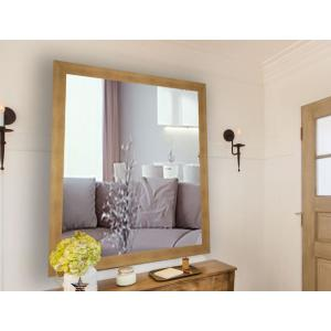 32.5 inch x 32.5 inch Hushed Golden Sunset Square Mirror by