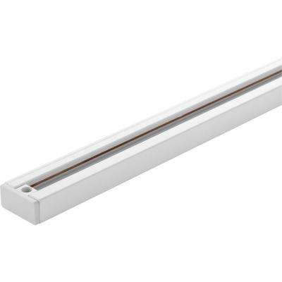 Led Track Collection White Linear Lighting Section